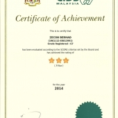 CIDB - Certificate of Achievement